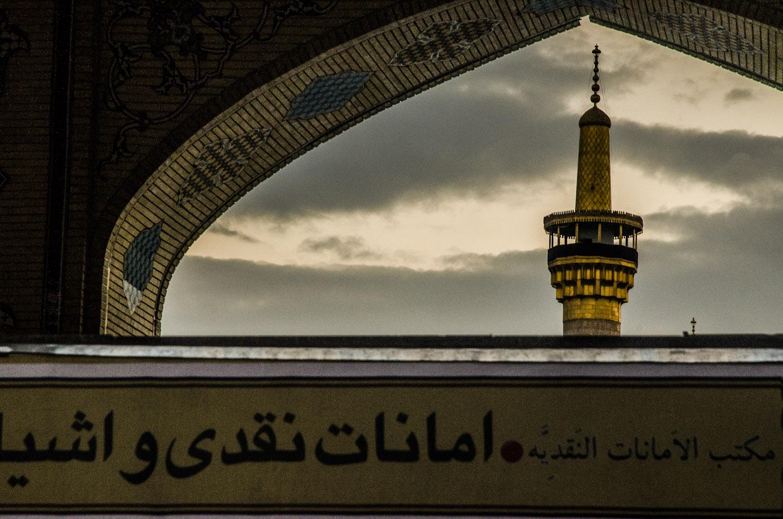 35-mashhad-17
